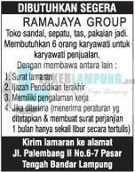 Bursa Lowongan Kerja Terbaru di Ramayana Group Lampung Oktober 2016