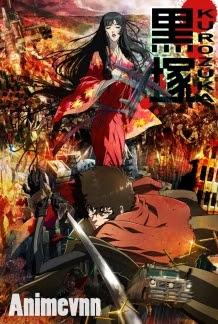 Kurozuka -  2013 Poster