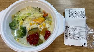 野菜を楽しむスープ食 クラムチャウダー