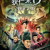 Detective Dee: The Four Heavenly Kings  / 狄仁杰之四大天王 (2018)