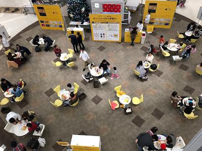 電子マネー「iD」 cafe