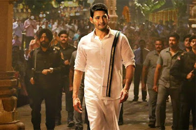Bharat Ane Nenu Movie Best Dialogues by Mahesh Babu