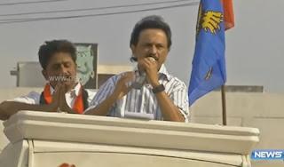 Agam Puram 13-05-2016 DMK | News7 Tamil