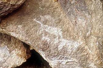 Foto de las Cuevas de Sunbay - Arequipa
