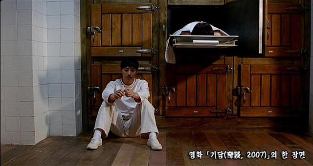 기담(奇談: Epitapth, 2007) scene 01