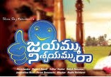 Jayammu Nischayammu Raa 2016 Telugu Movie Watch Online