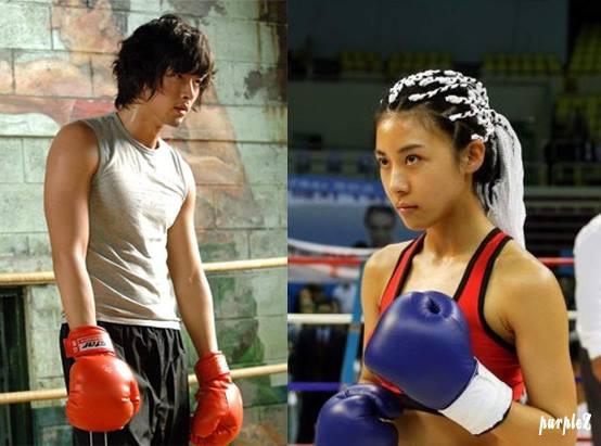 ha jiwon hyun bin boxer