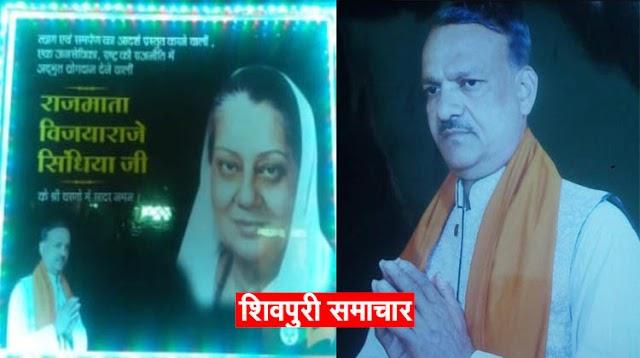 पत्रकार के साथ मारपीट करने वाले BJP E नेता भानु गुप्ता ने अब नपा के सहायक यंत्री को पीटा | SHIVPURI NEWS