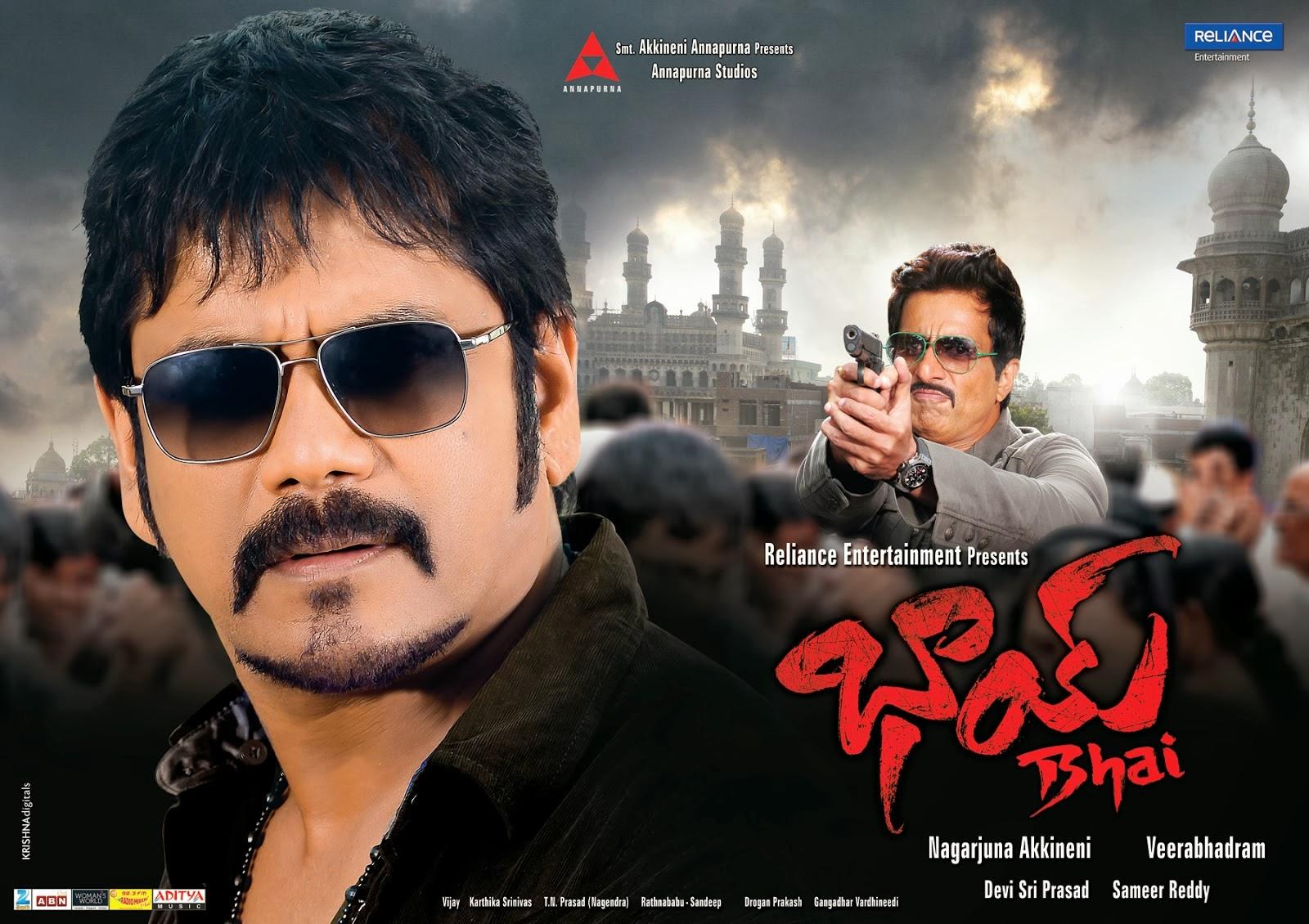 Bhai Movie Latest HQ Wallpapers