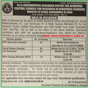 CCRAS-CHENNAI-RECRUITMENT-NOTIFICATION-TNGOVERNMENTJOBS