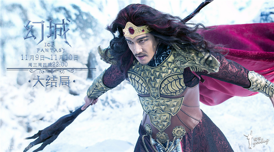 Ice Fantasy releases final stills - DramaPanda