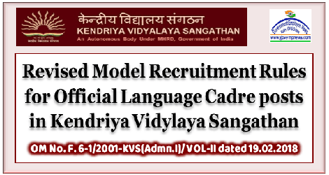 approval-of-revised-recruitment-rule-for-OL-cadre-in-kvs-govempnews