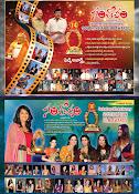 Santhosham Awards Recap-thumbnail-1