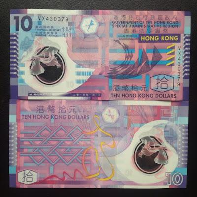 Tiền 10 đô la hồng kông