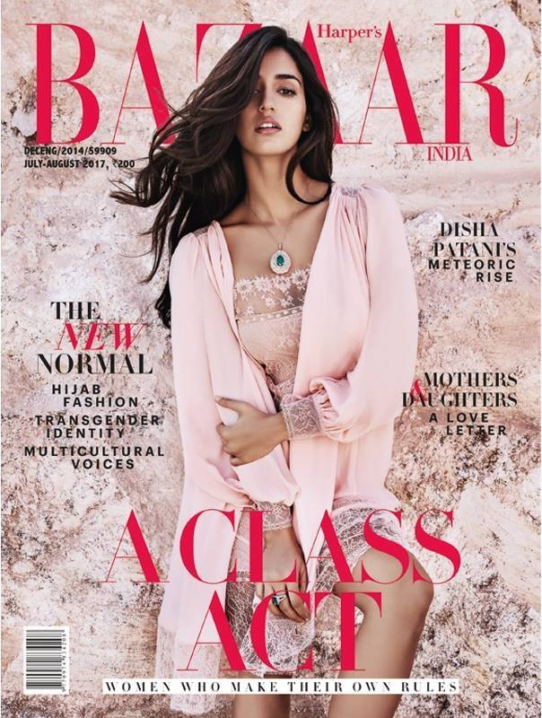 Disha Patani on cover of Harpers Bazaar India magazine July-August 2017