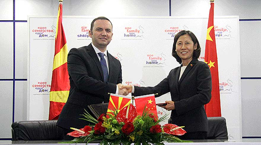 China provides Macedonia with non-repayable €2.5 million grant