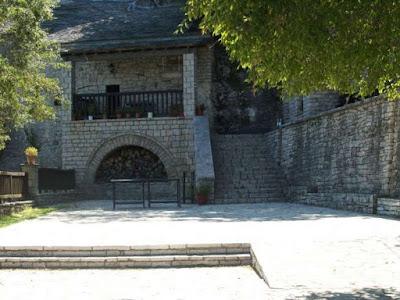 Τρίκαλα: Βυζαντινές διαδρομές στο νομό Καρδίτσας