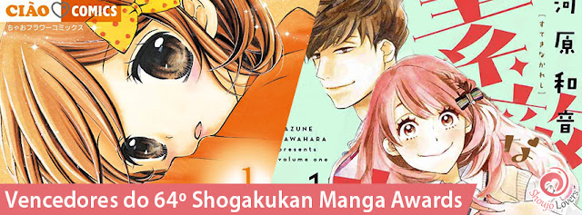 Vencedores do 64º Shogakukan Manga Awards