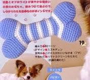 http://arteindia.blogspot.com.es/2009/04/amigurumi-osso-em-croche.html
