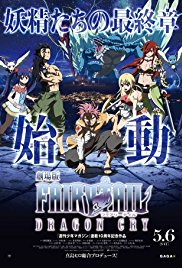 Watch Fairy Tail: The Movie - Dragon Cry Online Free 2017 Putlocker