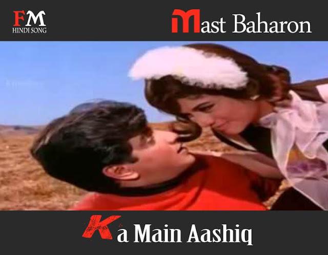 Mast-Baharon-Ka-Main-Aashiq-Farz-1967)