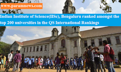 indian-institute-of-science-iisc-paramnews
