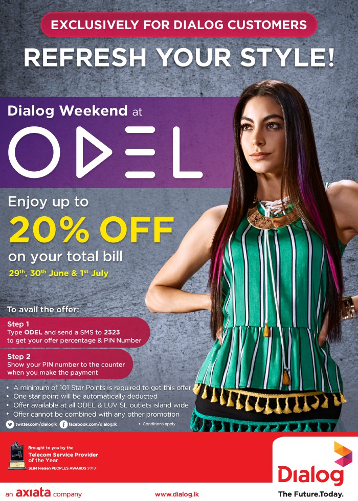 https://www.dialog.lk/weekend-at-odel-offer