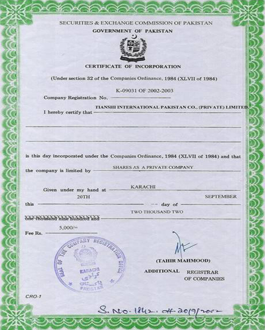 927c733f952 SECP Registration ~ Tiens Pakistan