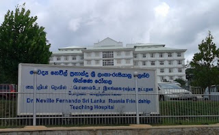 Neville Fernando Hospital at Malabe