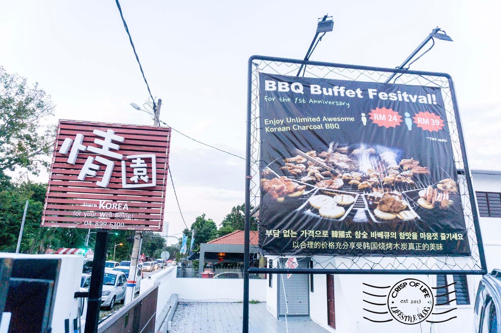 Jungwon Korean BBQ Buffet, Mount Erskine, Penang