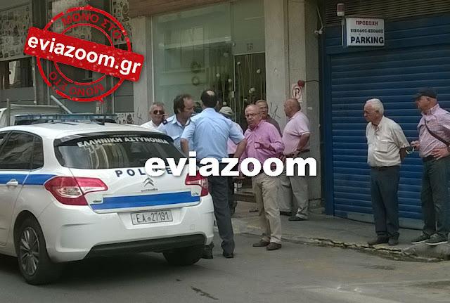 Χαλκίδα: Χαμός στην Αγγελή Γοβιού! Έξαλλος ο Χρήστος Παγώνης κάλεσε την Τροχαία για να κόψει κλήσεις στα παρκαρισμένα αυτοκίνητα! (ΦΩΤΟ & ΒΙΝΤΕΟ)