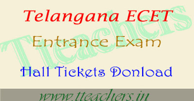 TS ECET hall ticket download 2017 Telangana ecet halltickets