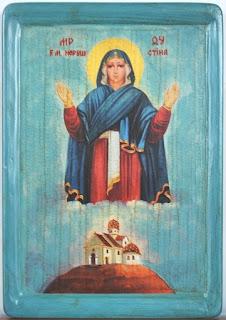 Страдч. Святий образ Божої Матері Нерушима Стіна
