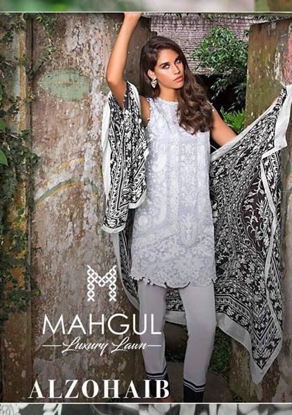 mahgul designer pakistan