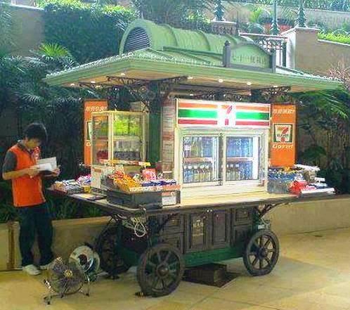 Food on Wheels; Mobile Family Mart