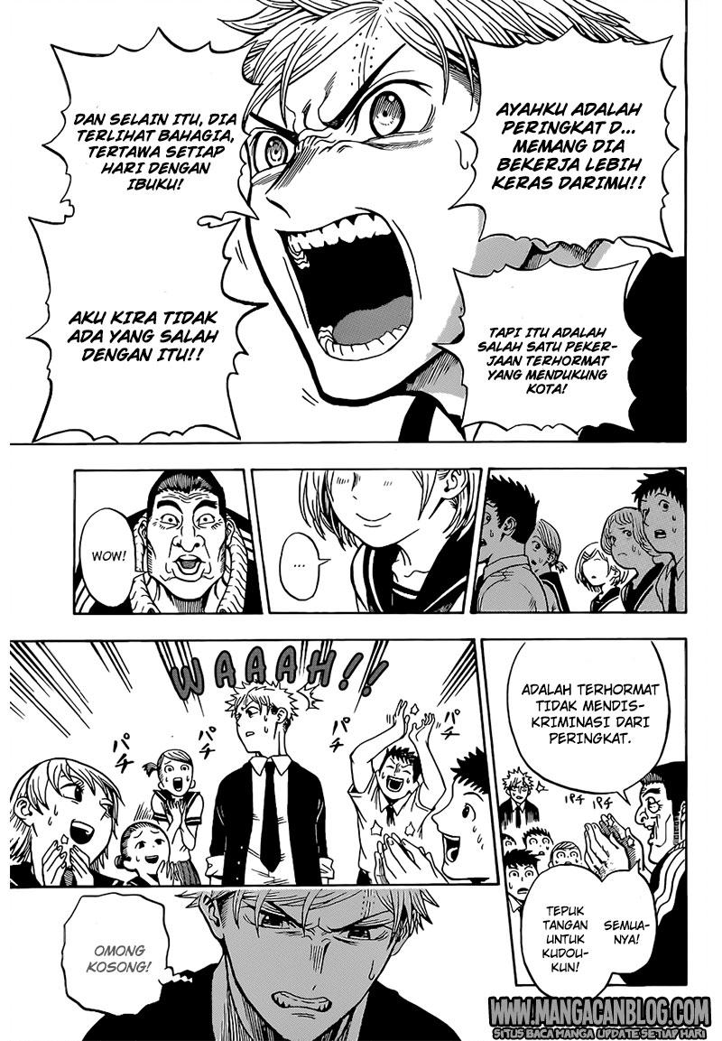 Dilarang COPAS - situs resmi www.mangacanblog.com - Komik u19 001 - kudou eiji dan orang terhormat 2 Indonesia u19 001 - kudou eiji dan orang terhormat Terbaru 13|Baca Manga Komik Indonesia|Mangacan