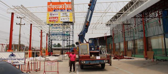 Dates of Songkran 2016 enable Buriram Home Builders Construction