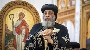 قداسة البابا تواضروس الثانى، بابا الإسكندرية وبطريرك الكرازة المرقسية