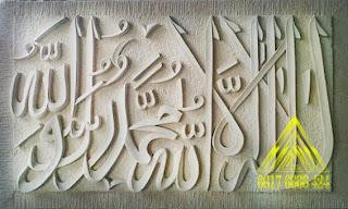 batu alam paras jogja atau batu paras putih kaligrafi
