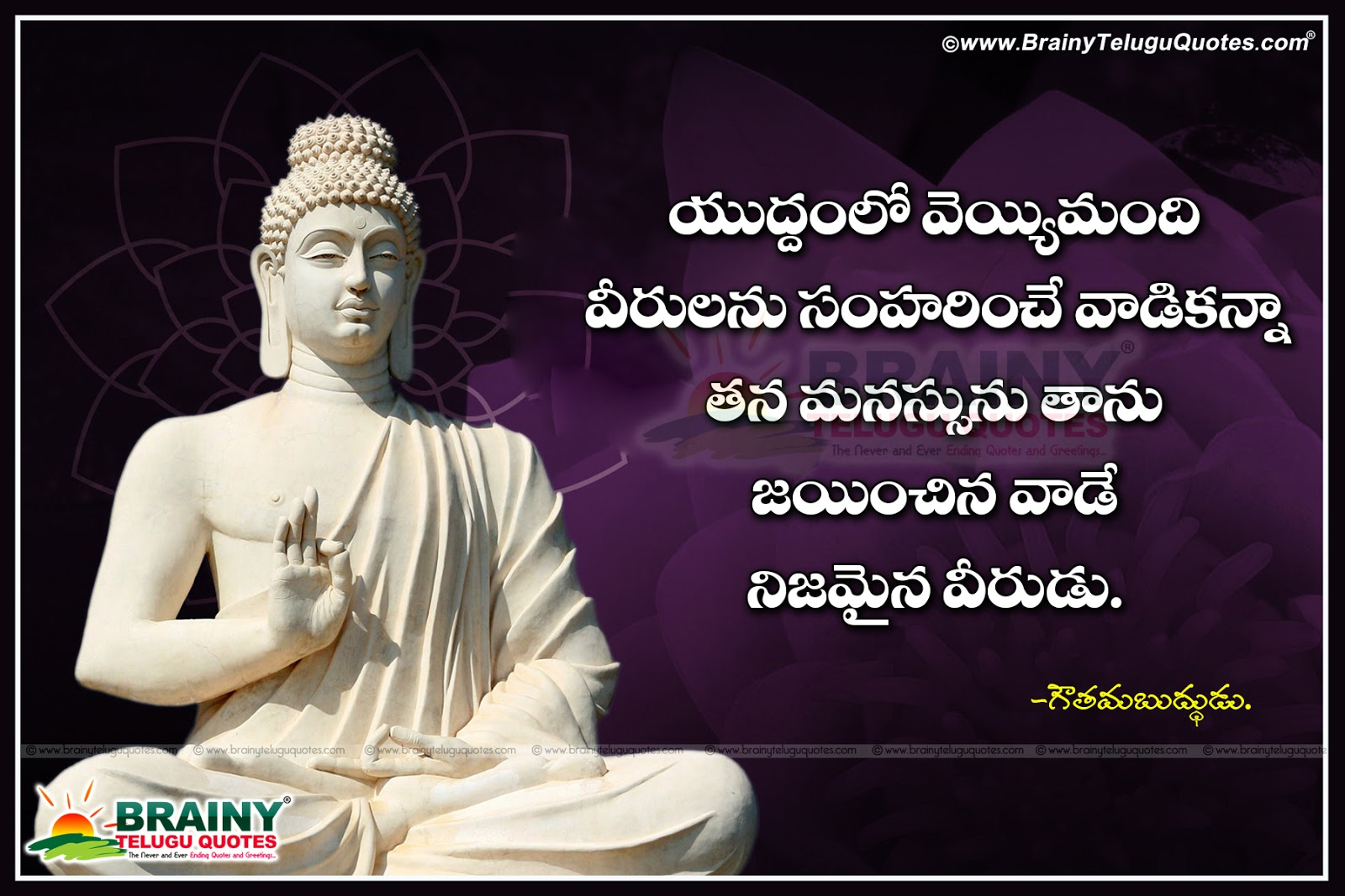 Great Life Golden Words By Gautama Buddha In Telugu