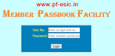 Member Passbook Facility on PF site