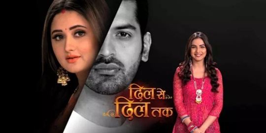 Dil Se Dil Tak is going off air| TvseriaLinfo