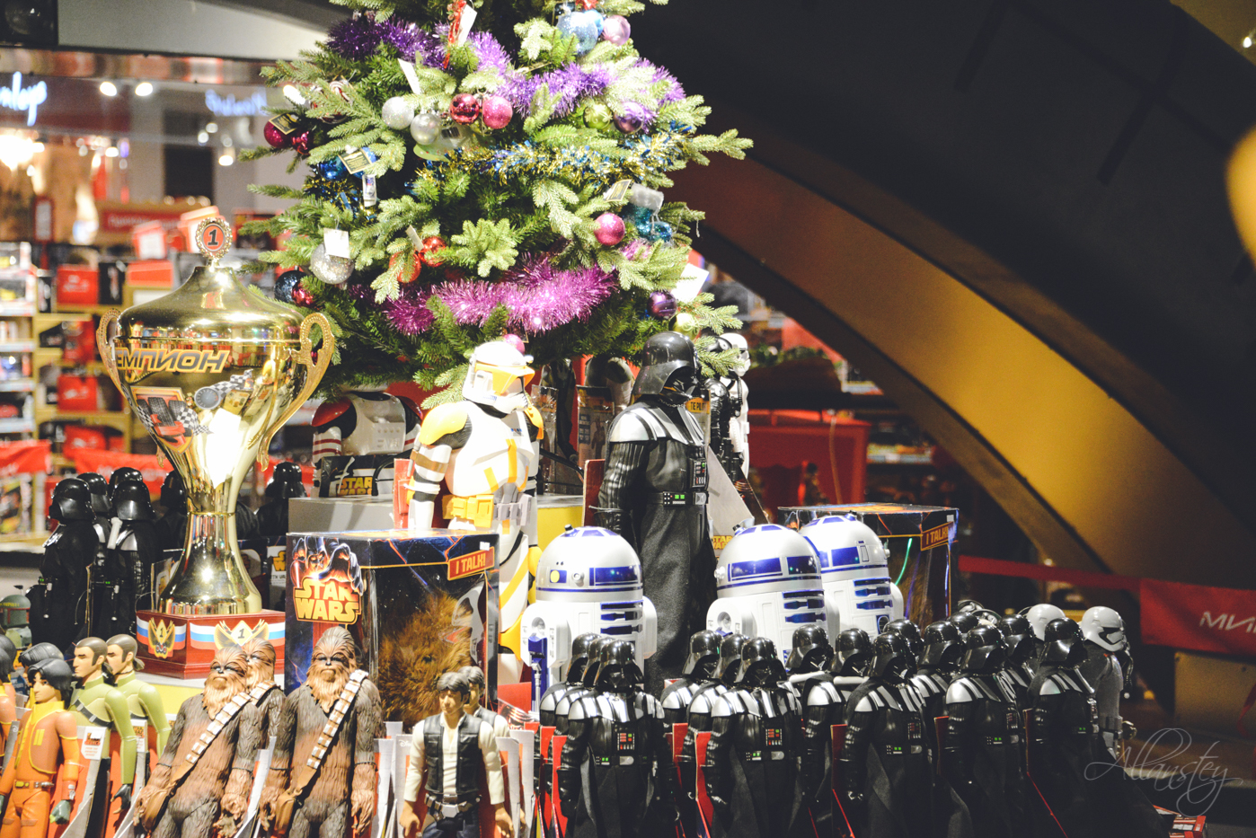 Star Wars in Detsky Mir shop