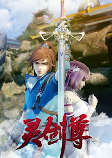 Spirit Sword Sovereign Anime Donghua 720p Sub Español Descargar Mega