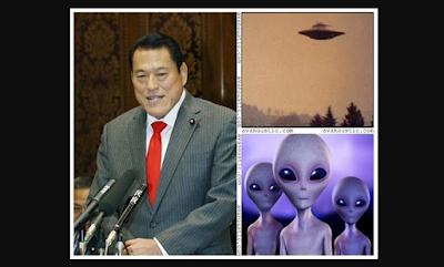 Extraterrestrial, UFO