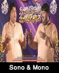 http://www.humaliwalayazadar.com/2016/01/amanat-ali-khan-ghulam-ali-khan_5.html