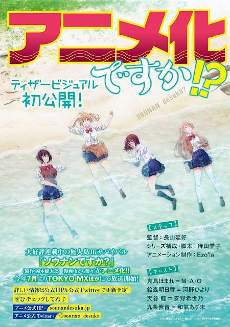 """anime para el manga """"Sounan desu ka?"""" de Kentarou Okamoto y Riri Sagara."""