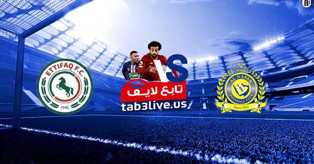 مشاهدة مباراة النصر والإتفاق بث مباشر اليوم 2020/09/09  الدوري السعودي