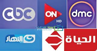 تردد القنوات المصرية الجديد hd