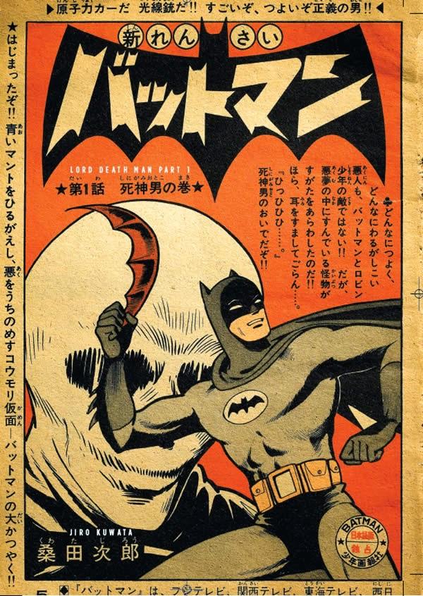 Manga Batman
